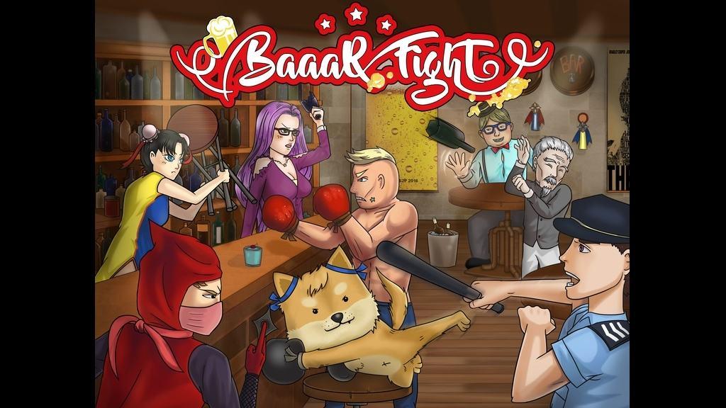 baaar fight